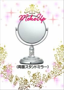 コイズミ KBE-3050-S(シルバー) 拡大鏡 【売れ筋品】【最安値】♪