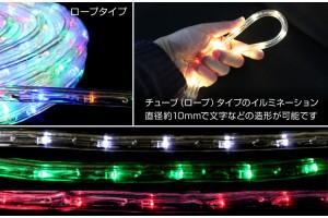 即納!! 【50m ロープライト】イルミネーション シャンパン クリスマス チューブライト LED LEDライト 防水 電飾