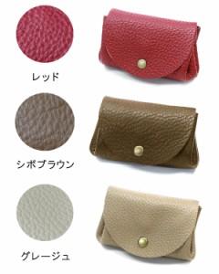 コロン コインケース 送料無料 名入れ 無料 メール便  小銭入れ 小物入れ ミニ財布 みに財布 小さい 財布 本革 レザー 日本製