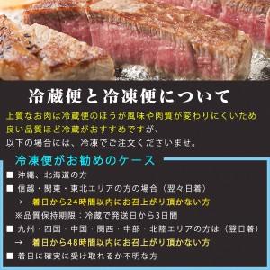 初回限定 送料無料 10%OFF 九州産 黒毛和牛(鹿児島/佐賀/長崎)高級 牛肉 国産牛 和牛 A5 5等級 すき焼き 極上赤身スライス 500g