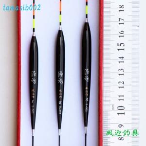 バルサ ヘラブナ 釣用 へら浮き 3本 セット  全長31〜32cm ムクトップ W13tamasib002p3 【ウキ】