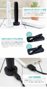 即納 iQOS アイコス ケース フォルダー 簡単充電 チャージャー 禁煙  電子タバコ  IQOS/IQOS 2.4 Plus