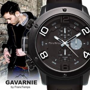 ビックフェイス クロノグラフ搭載 送料無料 メンズ 腕時計 Franc Temps フランテンプス gavarnie ガヴァルニ 10気圧防水