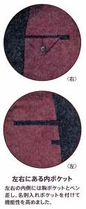 MJA-032-B9 ジャケット メンズ 全1色 (厨房 調理 サービスユニフォーム IST イスト)