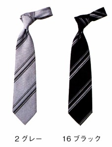 FA9160 ネクタイ 全2色 (厨房 調理 サービスユニフォーム ボンマックス BONMAX)