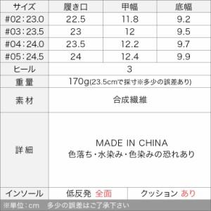 [予約※4/27〜発送予定]シンプルデイリーレースアップスニーカー【salus0059】