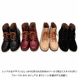 送料無料! ワークブーツ メンズ PUレザー 全4色 新作 ブーツ スウェード 8(eight) エイト 8