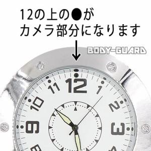 アナログ時計型ビデオカメラ01 シルバー
