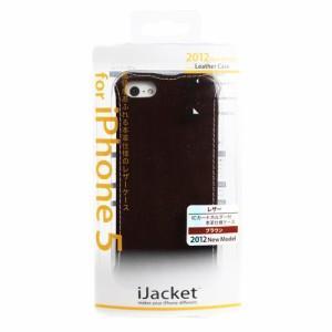 PGA  【iPhone5用 iJacket カードホルダー付き本革ケース】 PG-IP5CA02BR(ブラウン) [PGIP5CA02BR]