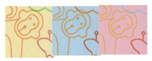 ミニパーク TB-855 アニマルレザー ミニチェア 小児用