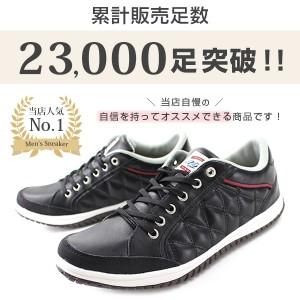 送料無料 スニーカー メンズ ローカット 黒 白  ブラック ホワイト おしゃれ 人気 靴 XSTREET 1241