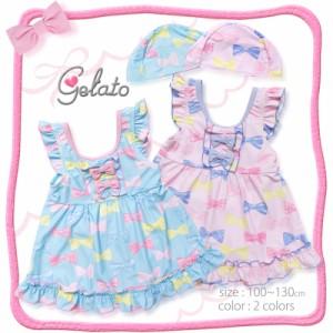 水着 女の子 子供 リボン ワンピース水着 パステル 110 120 130 : Gelato toddler 《 レビュー記入でメール便送料無料!! 》