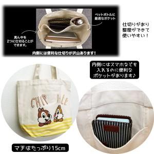 【DM便発送可】K-9040C-A/アイプランニング/キャラクター中仕切りトートバッグ/BAG/ショッピング/ピクニック/外出/旅行/服飾