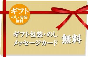 【ポイント10倍】ノリタケ【となりのトトロ】14.5cmボウルスタジオジブリ作品 テーブルウェア noritake studio ghibli
