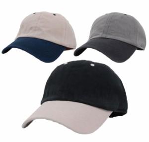 帽子 メンズ レディース キャップ 無地 54〜60cm バイカラーキャップ exas