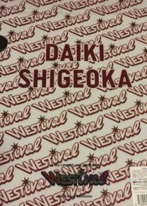 ❥【新品】 ジャニーズWEST・2018・【 クリアファイル】・重岡大毅LIVE TOUR 2018 WESTival. ・・