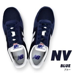new balance ニューバランス/U220 BK/NV/GY/ユニセックス メンズ レディース スニーカー ローカットシューズ レースアップ 紐靴 運動