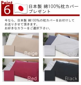 ★今なら枕カバープレゼント!★最高グレード整体枕 メディカルライフピロー type-3 メディカル枕 との比較を掲載
