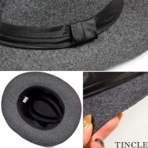 KIDS ワイドブリム中折れハット ツバ広 つば広 モノトーンカラー フェルト素材 マニッシュ 帽子 フェルト キッズ ジュニア BS180