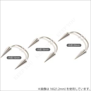 メール便送料無料 スクランパー ピアス ボディピアス 16G(1.2mm) 14G(1.6mm) サージカルステンレス 牙 ドラキュラ ロングスパイク =┃