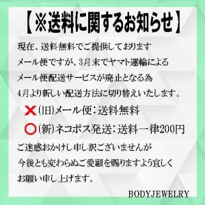 【数量限定品】 スウィング へそピアス バタフライ ボディピアス 14G 内径10mm