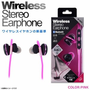 Bluetooth ワイヤレスイヤホン QB-080PK【4826】 家庭用 ver4.1+EDR マグネット 電池残量表示付き ピンク クオリティトラストジャパン