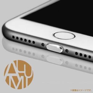 iPhone iPad iPod touch Lightningキャップ ACL-02【7977】ALUMI iCap アルミアイキャップ 保護 ガード シルバー ハセ・プロ