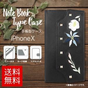 iPhone X 手帳型ケース GBIP-98BK【2503】 epice カード収納 ミラー付き 刺繍スタッズ ブラック おぎす商事
