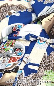 モスリン 一つ身着物 -91- 男の子 初着 祝着 一つ身 友禅 産着 ウール 日本製 羊毛 1歳 紺色 雀 日本一