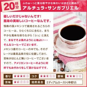 【澤井珈琲】送料無料 桜のロールケーキ福袋 (春/さくら/珈琲/コーヒー)