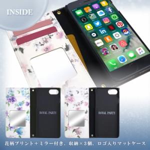 iPhone8 ケース 手帳型 iPhone7 iPhone6s iPhone6 兼用 ブランド ROYAL PARTY ロイヤルパーティー クリスタルスタッズ 内側ミラー