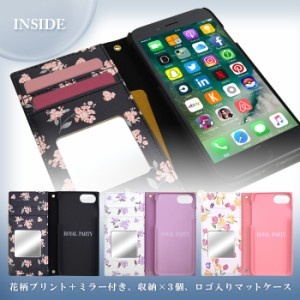 iPhone8/7/6s/6兼用 手帳ケース 【ROYAL PARTY/ロイヤルパーティー】 「WAVE」