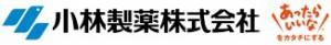 【メール便選択可】スピードブレスケア マスカット 30粒入