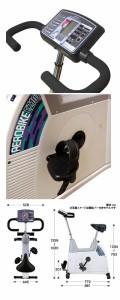 エアロバイク  EZ101(腹筋バー付) 【送料無料】【コナミスポーツ&ライフ】【健康器具】【ダイエット器具】