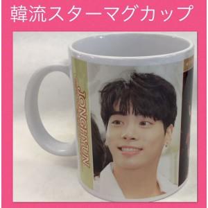 【全国送料無料】 ジョンヒョン シャイニー SHINEE マグカップ  韓流グッズ cb023-6