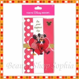 ミッキーマウス ミニーマウス 【実写】ご祝儀袋 金封 のし袋 結婚祝い ウェディング 【ディズニーリゾート限定】