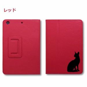 黒猫 タブレットケース iPad 手帳型 ねこ ネコ ペット 生き物 動物 タブレットカバー