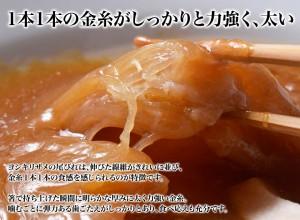 《送料無料》陳建一監修! 「ふかひれの姿煮」300g(ふかひれ100g) ※冷凍 ○