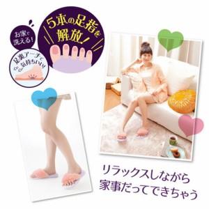 5本指スリッパ ルームシューズ 足指 広げる ふわもこ ふわふわ もこもこ 気持ちいい ピンク パープル かわいい 外反母趾対策