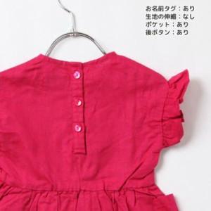 KURANBON クランボン 子供服 18春夏 リネンワンピース ベビー キッズ ku1035083