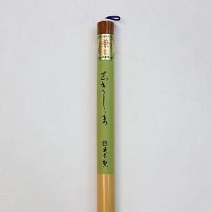 兼毫 特大 志きしま(小) 5号 兼毫筆 『書初 書き初め 書道筆 書道用品 魁盛堂筆』