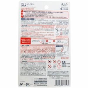 ブルーレットドボン 漂白剤 120g
