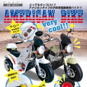 【新商品】乗用バイクCBK-014