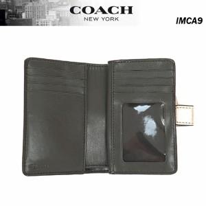 コーチ 財布 COACH アウトレット 二つ折り財布 F23553 シグネチャー ミディアム ジップ ウォレット レディース 新作