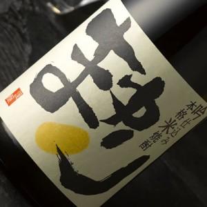 新生まゆり 花麗吟仕込み 米焼酎 25゜ 大吟醸酵母使用 720ML