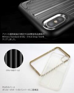 iPhoneX用 Kajsa カイサ Trans Shield Back caseトランスシールドバックケース MIL規格 衝撃 二重構造 iPhoneX 【メール便OK】