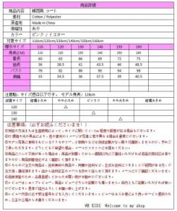 韓国子供服 女の子 ジュニア 長袖  フォーマル コート韓国風 学生服 可愛いリボンアウター 高品質生地  細工の加工 フォーマルトップス