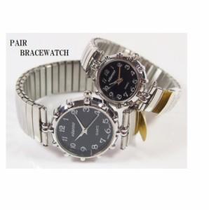 ★NEW!彼や彼女とおソロ!2つ入ってます!【メール便送料無料¥2980!】シンプルデザインのペアブレスウォッチ(腕時計)