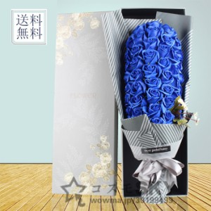 【送料無料】ソープフラワー ボックス フラワー 結婚式 ローズ 51個入り 造花 ブーケ プレゼント 誕生日 記念日 愛の告白  贈り物