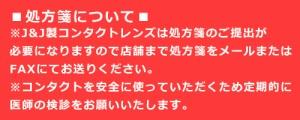 送料無料/2ウィークアキュビュー6箱セット